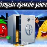 Игровые автоматы бесплатно на www.freeslot-hall.com/