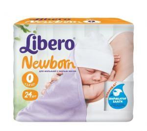 Libero_baby_soft_Premature-88b