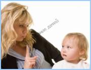 Родители, навязывающие детям свою волю